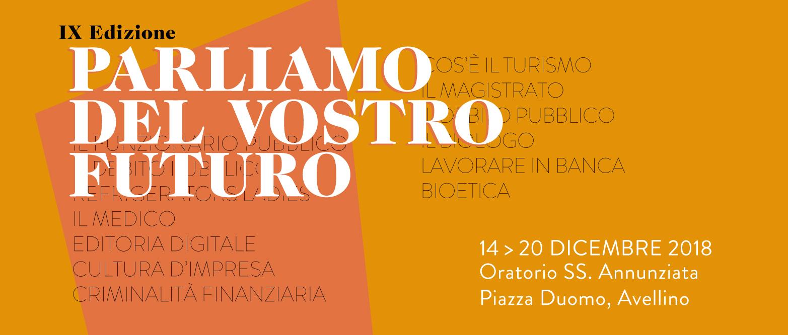 DORSO_FUTURO_18_orizzontale